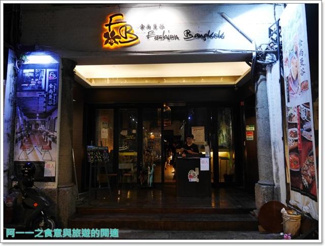 士林夜市美食FB食尚曼谷捷運士林站老屋泰式料理老宅夜店調酒image002