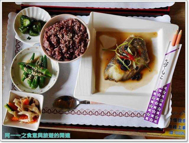 宜蘭羅東美食老懂文化館日式校長宿舍老屋餐廳聚餐下午茶image030