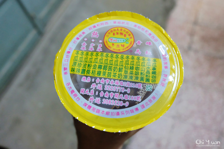 義豐阿川冬瓜茶08.jpg