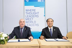 ITU Telecom World 2016 – Signing Ceremony of the Cooperation Agreement between ITU and Belarus