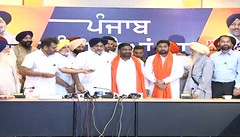 85,   22    10  (Punjab News) Tags: punjabnews punjab news government akalidal bjp aap congress