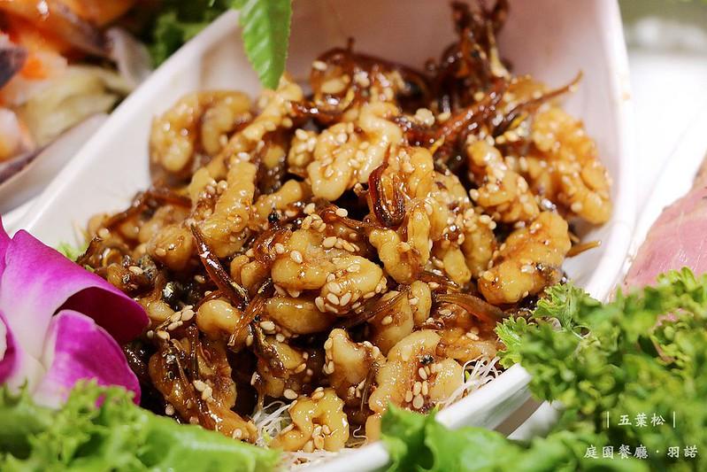 五葉松庭園餐廳樹林美食024