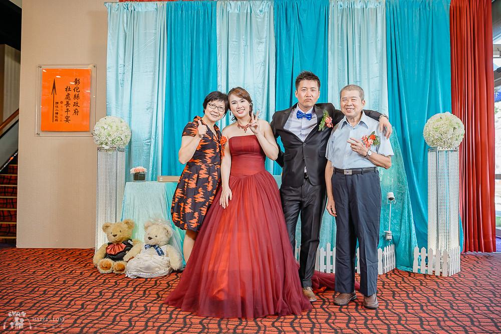 婚攝-婚禮記錄_0207
