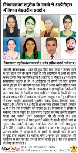 Punjab's leading newspaper Danik Savera, published news about the success of #LinguaSoft #EduTech's #IELTS students. #LinguaSoft #EduTech has helped its students score good in #IELTS.