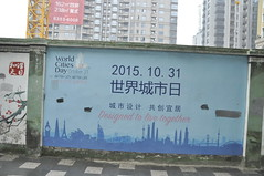 _DSC4668 (Steven+Alison Hoober) Tags: shanghai walking puxi