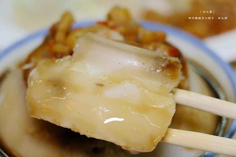 Ha婆蚵仔麵線手工餃子延吉店101