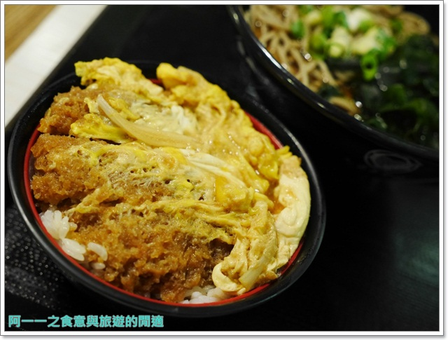 台中新光三越美食名代富士蕎麥麵平價炸物日式料理image020
