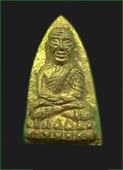 หลวงปู่ทวด หลวงพ่อทอง วัดสำเภาเชย จ.ปัตตานี โค๊ต 9 ทอง กฐินจุฬา ปี 49 พิมพ์เตารีดโบราณ 1