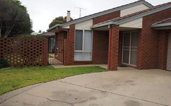 75 NOORONG Street, Barham NSW