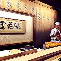Roan Kikunoi.  Kyoto (anilegna) Tags: iphone kyoto japan