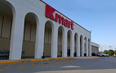 Kmart in Hyattsville, Maryland (SchuminWeb) Tags: schuminweb ben schumin web september 2016 maryland md county prince georges pg princegeorges kmart memco former converted repurposed conversion conversions converting reuse reused hyattsville chillum sargent road riggs