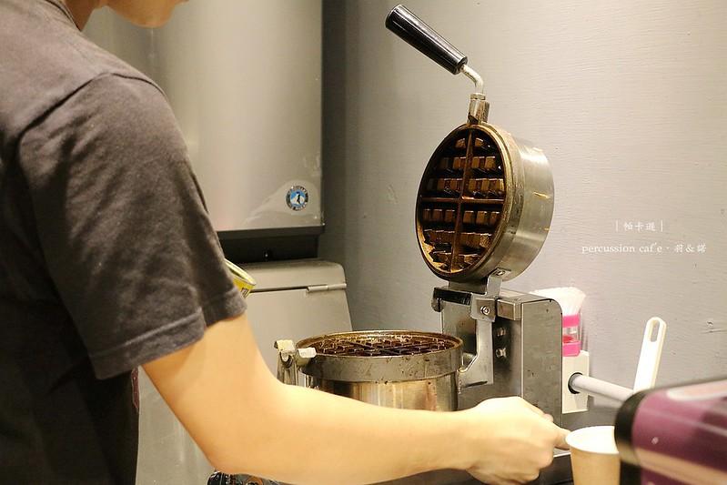 帕卡遜 percussion caf'e板橋咖啡廳046