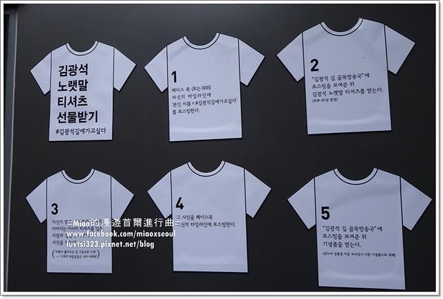 김광석다시그리기길79