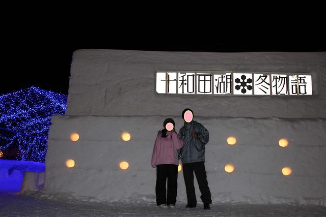 十和田湖冬物語は気温は寒くても暖かいイベントがたくさん|十和田湖冬物語