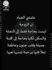 image (umhani68) Tags: