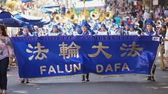 Italian Heritage Parade 2016 (--Mark--) Tags: columbusday sf 148thannualitalianheritageparade sanfrancisco littleitaly falundafa northbeach canonef135mmf2lusm