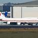 Government of Japan Boeing 747-400 at United maintenance hanger, SFO DSC_0006
