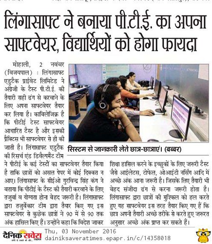 Leading newspaper Danik Savera published news about LinguaSoft EduTech's PTE software.
