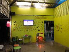 I0000932 (tatsuya.fukata) Tags: thailand samutprakan food thaifood somtumlungkhimao