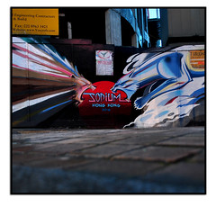 STREET ART by SODIUM. (StockCarPete) Tags: streetart londonstreetart wallart sodium roar roaring animals
