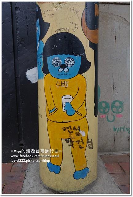 김광석다시그리기길03
