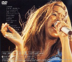 DVD cover -back- (2000.09.27) Amuro Namie First Anniversary (Namie Amuro Live ) Tags: tour namie amuro dvdcover  tourcover firstanniversary1996liveatmarinestadium