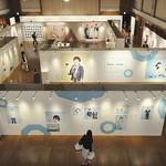 展示会および書籍の写真
