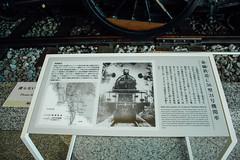 _MG_4893 (WayChen_C) Tags: train tokyo sl 東京 chiyodaku chiyoda 千代田区 千代田 靖國神社 c56 遊就館 ちよだ c5631