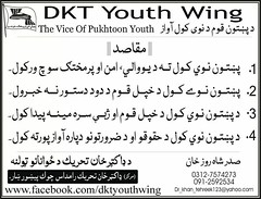 DKT youth wing (idreesdurani786) Tags: she de dr ke khan vote yaw      khoob    mashar  tehreek       rekhtya