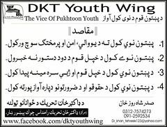 DKT youth wing (idreesdurani786) Tags: she de dr ke khan vote yaw      khoob    mashar  tehreek       rekhtya