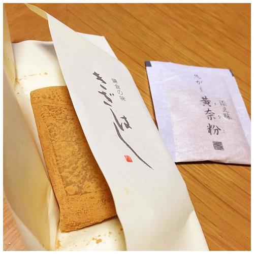 真夜中のオヤツ  頂きものの鎌倉の「きざはし」  素朴な味で、とっても美味しい♪♪