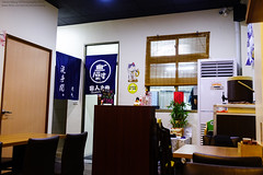 (HarenWang) Tags:               taiwan   food foods tasty delicious  ramen noodle soup noodles