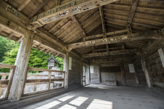spacious 1 (Cary Strachan) Tags:     japan yamadera yamagataprefecture outside traditional shrine temple decorative outdoor wood ornate timber stickers