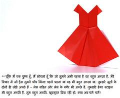 pg 10 (ptlb0142) Tags: jokes hindi