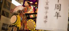 KawagoeMatsuri-42 (Tommy_Adams) Tags: kawagoeshi saitamaken japan jp kawagoematsuri matsuri festival kanto prefecture canon canon5dmk4 canon5dmkiv 5d 5dmk4 5dmkiv