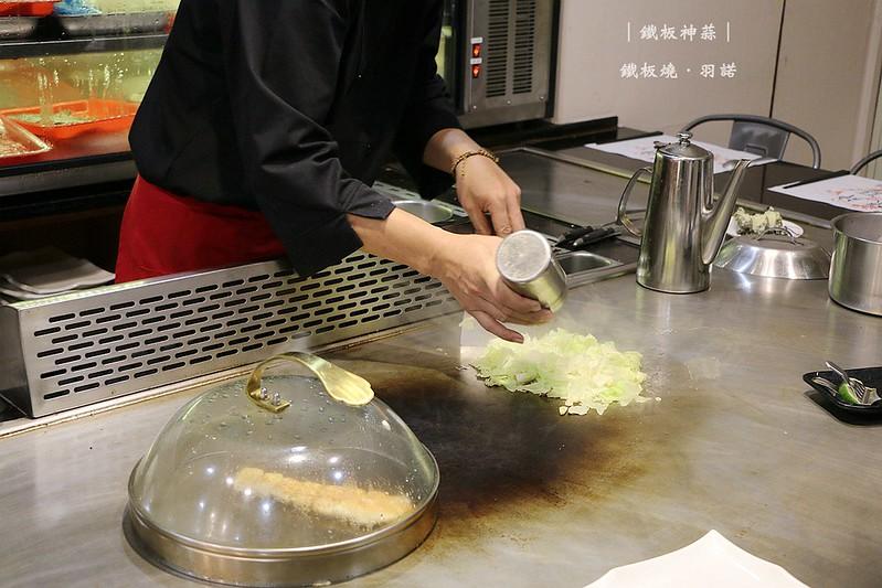 鐵板神蒜三重鐵板燒台北橋站美食040