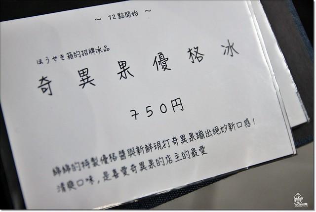 IMG_0383