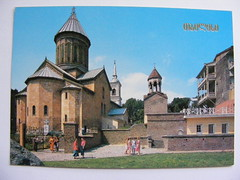 Georgia (former Soviet Union Republic) - old postcards (sean and nina) Tags: old architecture buildings georgia cards asia republic russia union tourist soviet empire postcards former eastern orthodox ussr eurasia