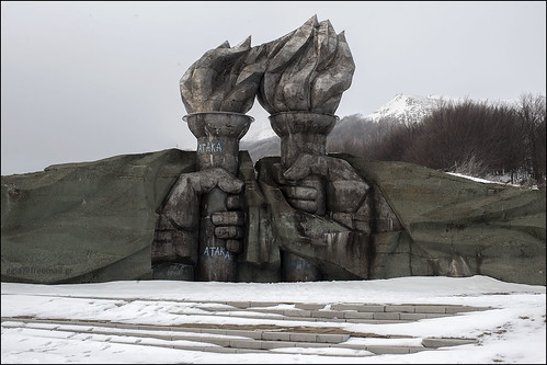 6 March 2011: Buzludzha ruin, Bulgaria.