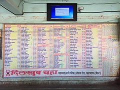 Kalyan ST Bus Stand (Depot) Time Table MSRTC (YOGESH CHOUGHULE) Tags: kalyan st bus stand depot time table msrtc kalyanstbusstanddepottimetablemsrtc
