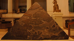 A benben stone at the Egyptian of Cairo (Kodak Agfa) Tags: egypt history ancientegypt egyptianmuseum museums cairo cairomuseum places africa northafrica mideast pyramids benben