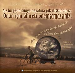 Kerim Kuran Kiyame 20 21 (Oku Rabbinin Adiyla) Tags: book god muslim islam religion pray bible allah quran verse ayah kuran ayet
