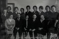 II съезд женщин Молдавии. (Scutal) Tags: iiсъездженщинмолдавии woman women moldova urss union съезд женщины ссср молдова молдавия