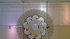 Qur'anic verse and a list feauring a number of Allah's prophets at Exhibition on Muhammad [pbuh] at Al Masjid An Nawawi (nabm0) Tags: medina muhammad islam dawah life biography earlyislam hadith history islamic quran revelation calligraphy exhibition