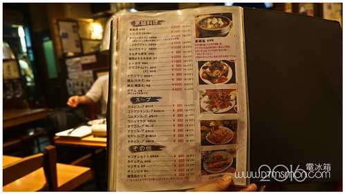 罔市韓國燒肉05-4.jpg