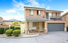 6/20-22 Kensington Close, Cecil Hills NSW