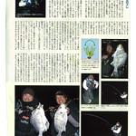 201103leisurefishing3