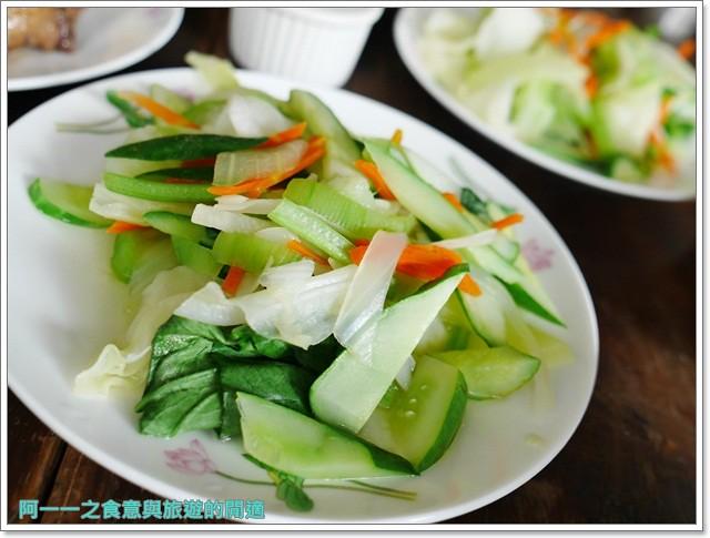台東美食素食原味天然粗食蔬果健康棧image016