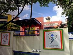 Pei Chun Public School 01 (CleaningAsia.com) Tags: peichun peichunpublicschool gebiz landscapetender lowsailuan 16toapayohlorong7 singapore319320 schoollandscapemaintenance