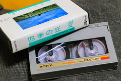 ED Beta_03 (SAIKATYO) Tags: sony videotape  betatape